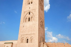 Koutubia Mosque Morocco Small