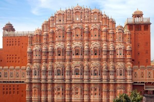 Jaipur Pink City Palace Small