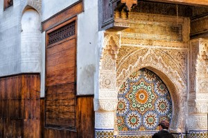 Moroccan Architecture Small