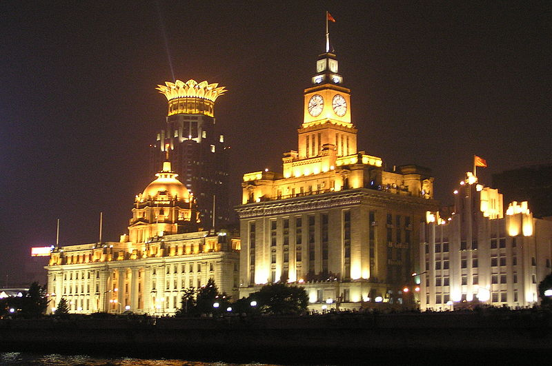Bund Tower Shanghai