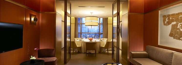 Waldorf Astoria Zijn Mansion Private Dining Beijing